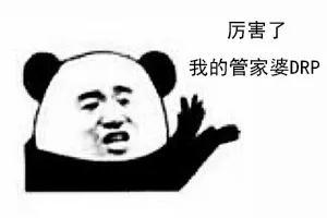 5.10苏州新威管家婆软件6.jpg