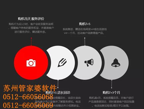 7.17 苏州新威管家婆软件5.jpg