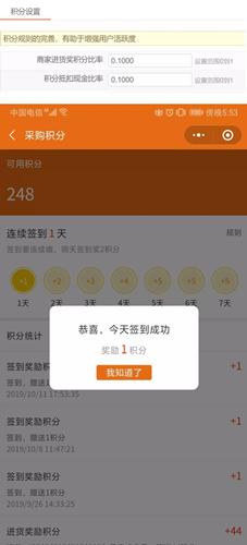 10.18苏州新威管家婆软�?.jpg