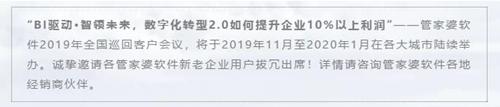 10.31苏州新威管家婆软�?.jpg