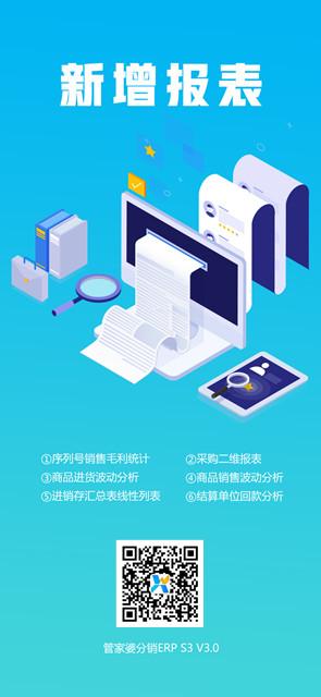 6.30 苏州新威软件5.jpg
